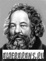 Бакунин М. А. - Избранные сочинения в 5 томах