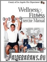 Wellness & Fitness: Exercise Manual