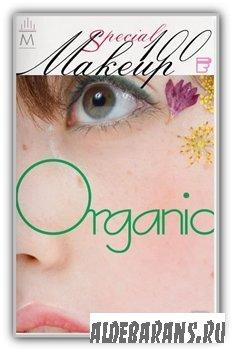 Special Makeup Organic
