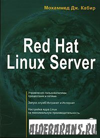 Red Hat Linux Server