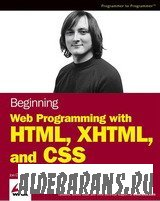 Beginning Интернет Programming with HTML, XHTML, and CSS
