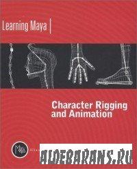 Learning Maya Character Rigging and Animation