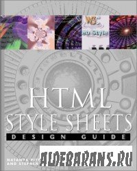HTML Style Sheets Design Guide: The Интернет Professional's Guide to Building and Using Style Sheets
