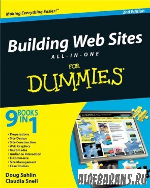 Building Интернет Sites All-in-One For Dummies, 2nd Edition
