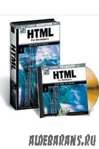 Справочник по тегам HTML и CSS + HTML как 2х2