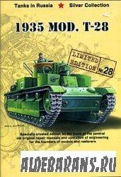 1935 mod. Т-28