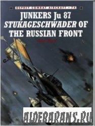 Junkers Ju 87 Stukageschwader of the Russian Front [Osprey Combat Aircraft  ...