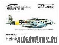 Хейнкель He 111 в поединках / Heinkel He 111 in Action