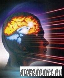 Книги по Гипнозу и Психологии - 26 книг