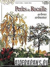Бисерные деревца (Perles de Rocaille arbres arbustes) | Nathalie Allaire