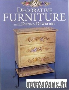 Decorative Forniture(one stroke)