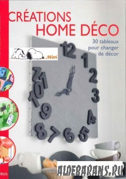 Creations Home Deco