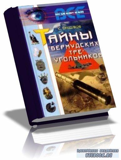 Электронная библиотека Скачать книги бесплатно